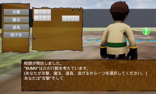 f:id:kazuhironagai77:20200920220357p:plain