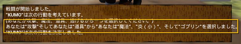 f:id:kazuhironagai77:20200920220431p:plain