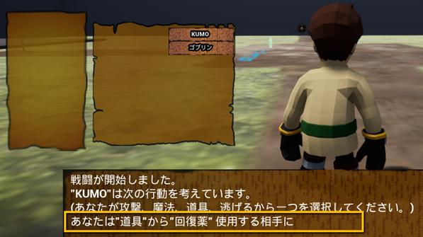 f:id:kazuhironagai77:20200920220805p:plain