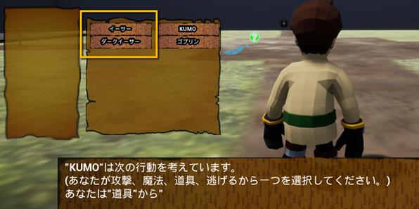 f:id:kazuhironagai77:20200920220825p:plain