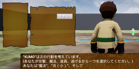 f:id:kazuhironagai77:20200920220911p:plain