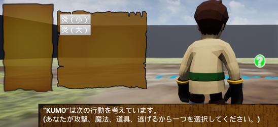 f:id:kazuhironagai77:20200920220929p:plain
