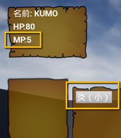 f:id:kazuhironagai77:20201004213730p:plain
