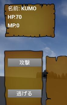 f:id:kazuhironagai77:20201004213746p:plain