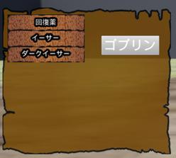 f:id:kazuhironagai77:20201004213814p:plain