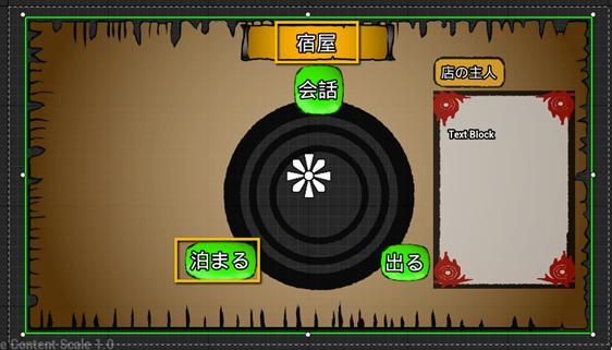 f:id:kazuhironagai77:20201004214259p:plain