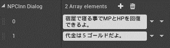 f:id:kazuhironagai77:20201004214347p:plain
