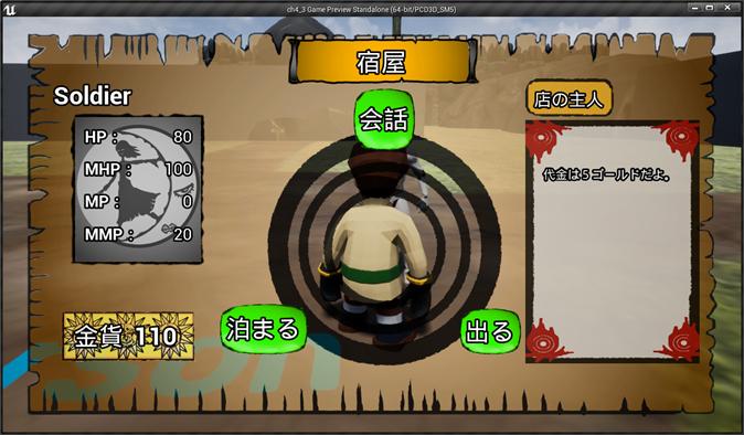 f:id:kazuhironagai77:20201004214603p:plain