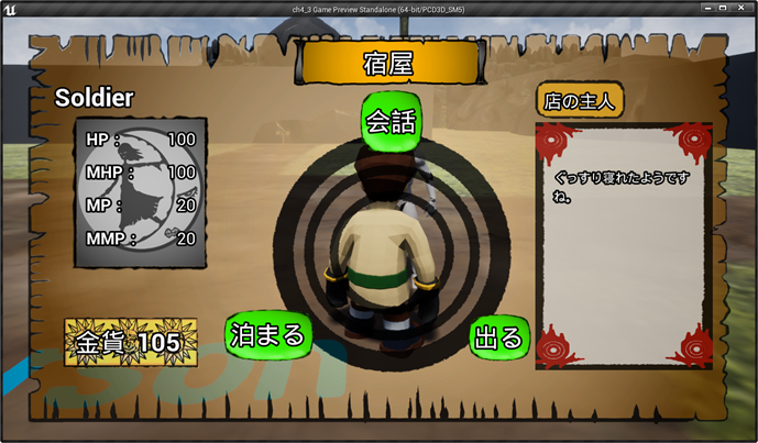 f:id:kazuhironagai77:20201004214625p:plain