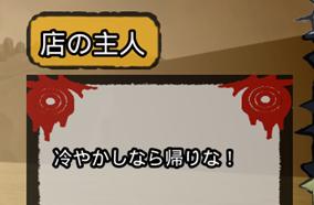 f:id:kazuhironagai77:20201004214653p:plain