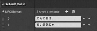 f:id:kazuhironagai77:20201011203924p:plain