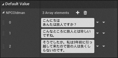 f:id:kazuhironagai77:20201011204014p:plain