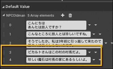 f:id:kazuhironagai77:20201011204558p:plain