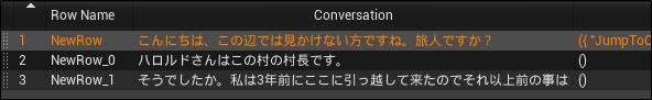f:id:kazuhironagai77:20201011205101p:plain