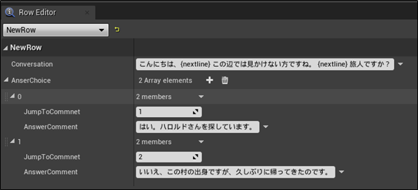 f:id:kazuhironagai77:20201011205146p:plain