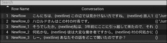 f:id:kazuhironagai77:20201011205431p:plain