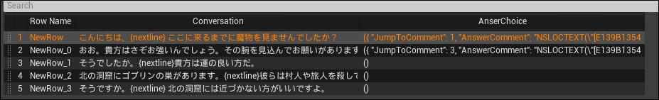 f:id:kazuhironagai77:20201011210019p:plain