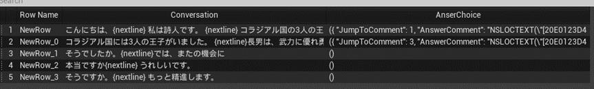 f:id:kazuhironagai77:20201018220520p:plain
