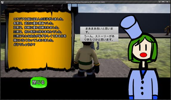f:id:kazuhironagai77:20201018221033p:plain