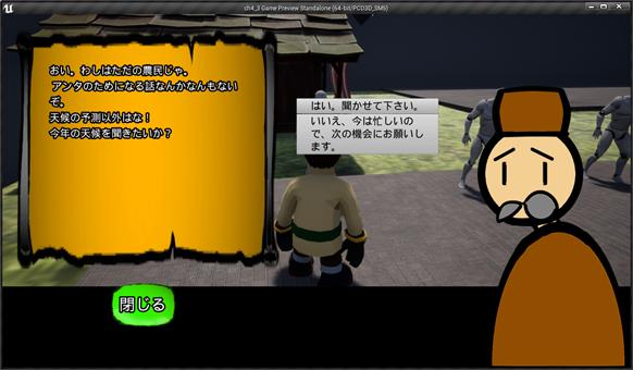 f:id:kazuhironagai77:20201018221233p:plain
