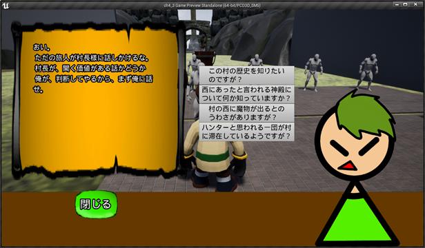 f:id:kazuhironagai77:20201018221620p:plain
