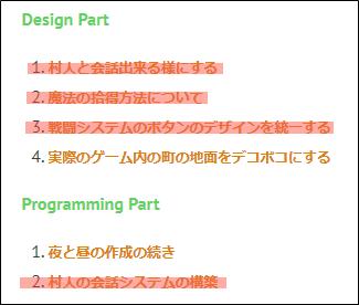 f:id:kazuhironagai77:20201108221734p:plain