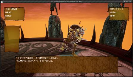 f:id:kazuhironagai77:20201115205050p:plain