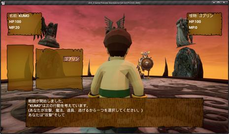 f:id:kazuhironagai77:20201122222851p:plain