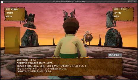 f:id:kazuhironagai77:20201122222916p:plain