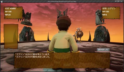 f:id:kazuhironagai77:20201122222938p:plain