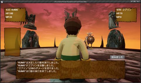 f:id:kazuhironagai77:20201122223022p:plain