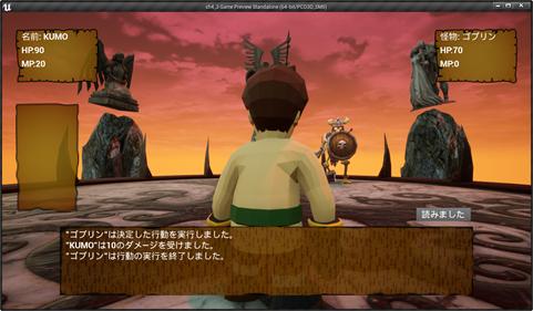 f:id:kazuhironagai77:20201122223114p:plain