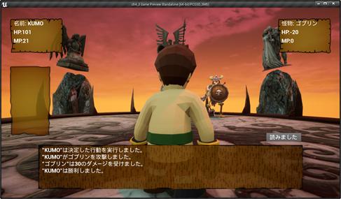 f:id:kazuhironagai77:20201122223143p:plain