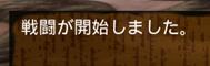 f:id:kazuhironagai77:20201122223424p:plain