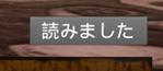 f:id:kazuhironagai77:20201122223450p:plain