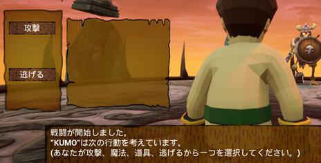 f:id:kazuhironagai77:20201122223614p:plain