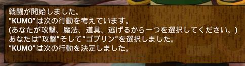 f:id:kazuhironagai77:20201122223827p:plain