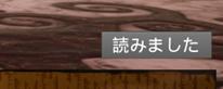 f:id:kazuhironagai77:20201122223907p:plain