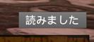 f:id:kazuhironagai77:20201122224043p:plain