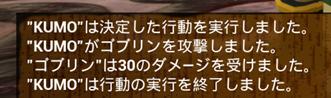 f:id:kazuhironagai77:20201122224222p:plain