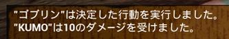 f:id:kazuhironagai77:20201122224346p:plain