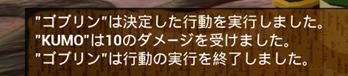 f:id:kazuhironagai77:20201122224427p:plain