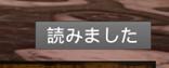 f:id:kazuhironagai77:20201122224452p:plain