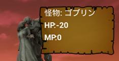 f:id:kazuhironagai77:20201122224529p:plain