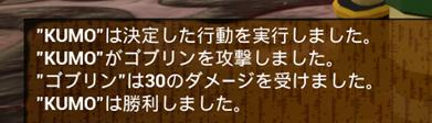 f:id:kazuhironagai77:20201122224619p:plain