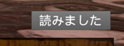 f:id:kazuhironagai77:20201122224649p:plain