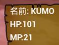f:id:kazuhironagai77:20201122224722p:plain