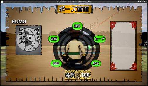 f:id:kazuhironagai77:20201206214146p:plain
