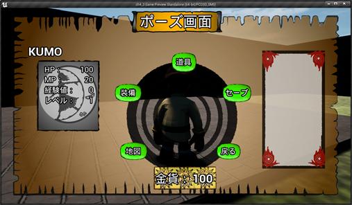 f:id:kazuhironagai77:20201206214208p:plain