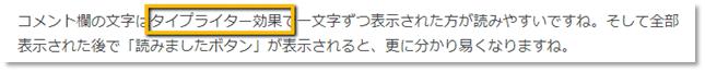 f:id:kazuhironagai77:20201206214904p:plain